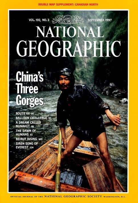 National Geographic, September 1997 issue